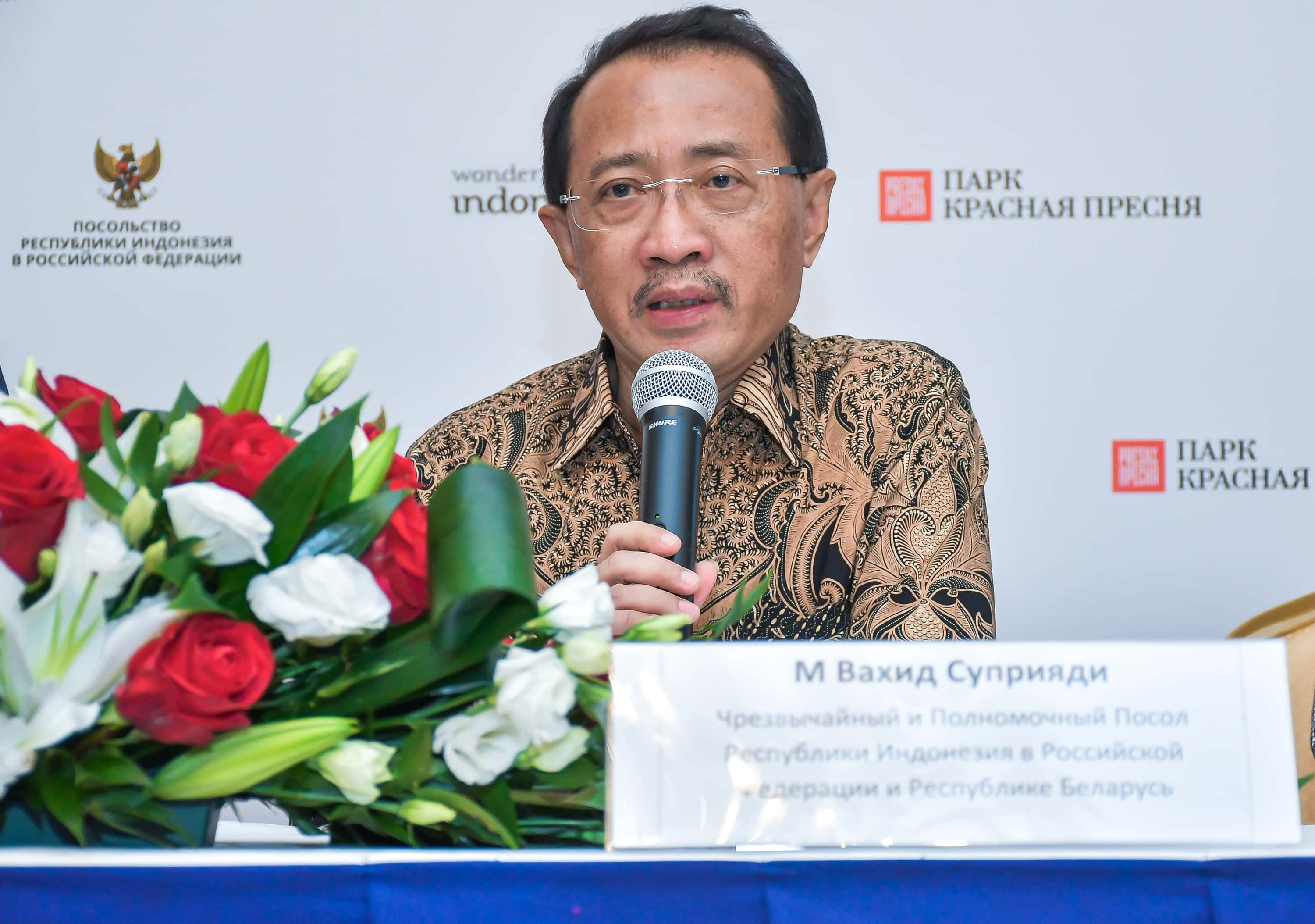 2_press_conference_Indonesia_2.JPG